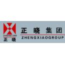 云南正晓电缆有限公司logo