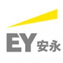安永(中国)企业咨询有限公司北京分公司logo