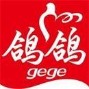 江西省鸽鸽食品有限公司logo