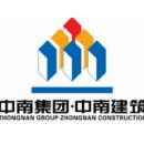 江苏中南建筑产业集团有限责任公司logo