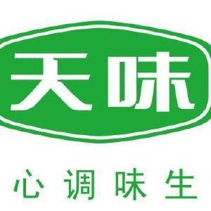 四川天味食品集团股份有限公司logo