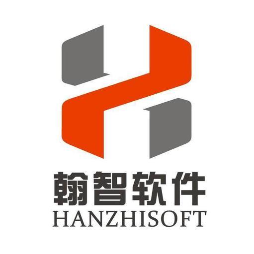 广州翰智软件有限公司logo