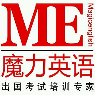 天津九歌教育信息咨询有限公司logo