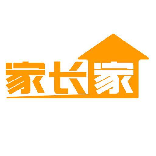家长家logo