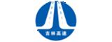 吉林高速公路股份有限公司logo
