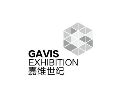 厦门嘉维世纪会展服务有限公司logo