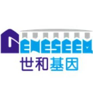 南京世和基因生物技术有限公司logo