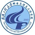 武汉工程大学邮电与信息工程学院logo