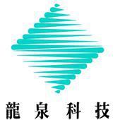 广东龙泉科技有限公司logo