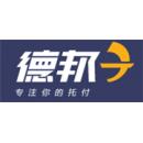 深圳市德邦物流有限公司logo