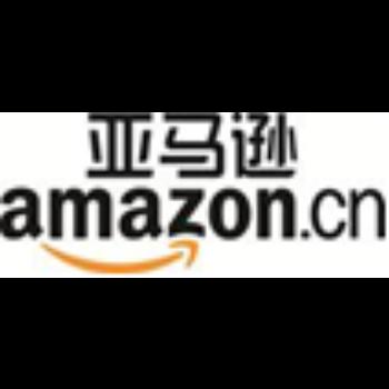 亚马逊(中国)投资有限公司logo