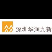 深圳华润九新药业有限公司logo