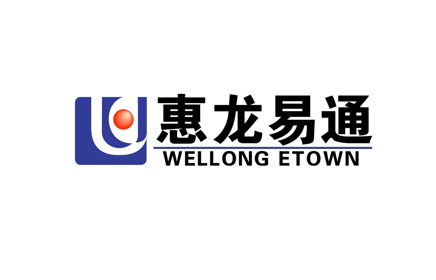惠龙易通国际物流股份有限公司logo