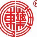山东方明药业集团股份有限公司logo