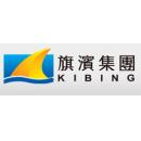 河源旗滨硅业有限公司logo