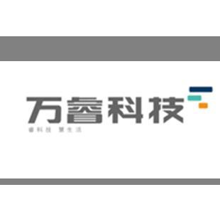 深圳市万睿智能科技有限公司logo