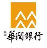 珠海华润银行股份有限公司佛山分行logo