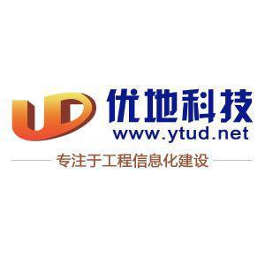 亿通优地(北京)科技有限公司logo