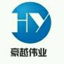 北京豪越伟业科技有限公司logo