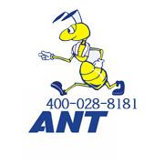 陕西蚂蚁物流有限公司logo