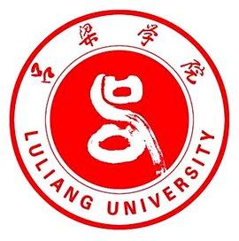 吕梁学院logo