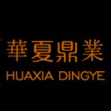 深圳市华夏鼎业资产管理有限公司logo