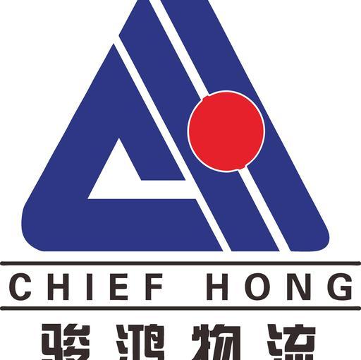 广州骏鸿物流有限公司logo
