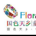 成都东虹商业服务管理有限公司logo