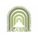贵州省交通规划勘察设计研究院股份有限公司logo
