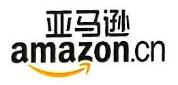 亚马逊卓越有限公司logo