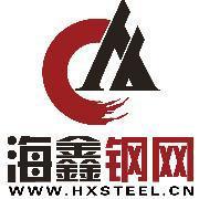 福建海鑫电子商务有限公司logo