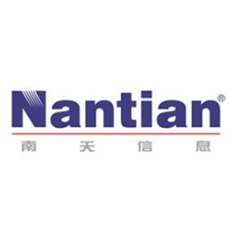 上海南天电脑系统有限公司logo