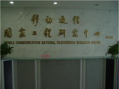 广州市弘宇科技有限公司logo