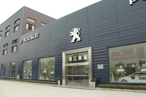 苏州康诚仓储有限公司logo
