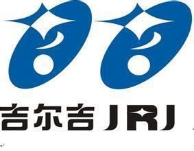 吉林吉尔吉药业有限公司logo
