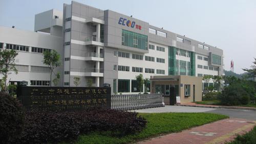 广州内山工业有限公司logo
