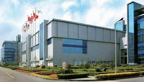 中芯国际集成电路制造(上海)有限公司logo