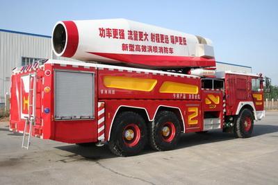 陕西银河消防科技装备有限公司logo