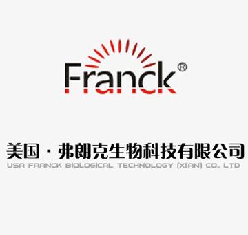 西安亿文品牌设计有限公司logo