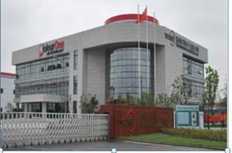 扬州宇理电子有限公司logo