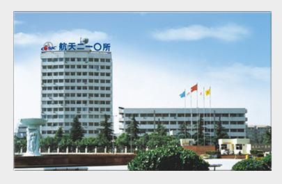 西安航天自动化股份有限公司logo