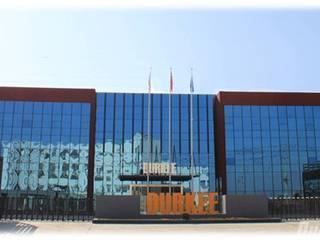 杜肯(武汉)绝热材料有限公司logo