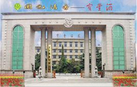 洛阳钦元商贸有限公司logo