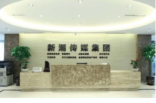 新潮传媒logo