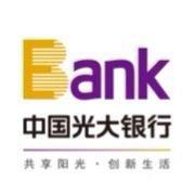 中国光大银行logo