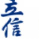 立信会计师事务所厦门分所logo