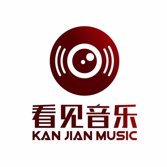 看见音乐logo