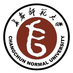 长春师范大学logo