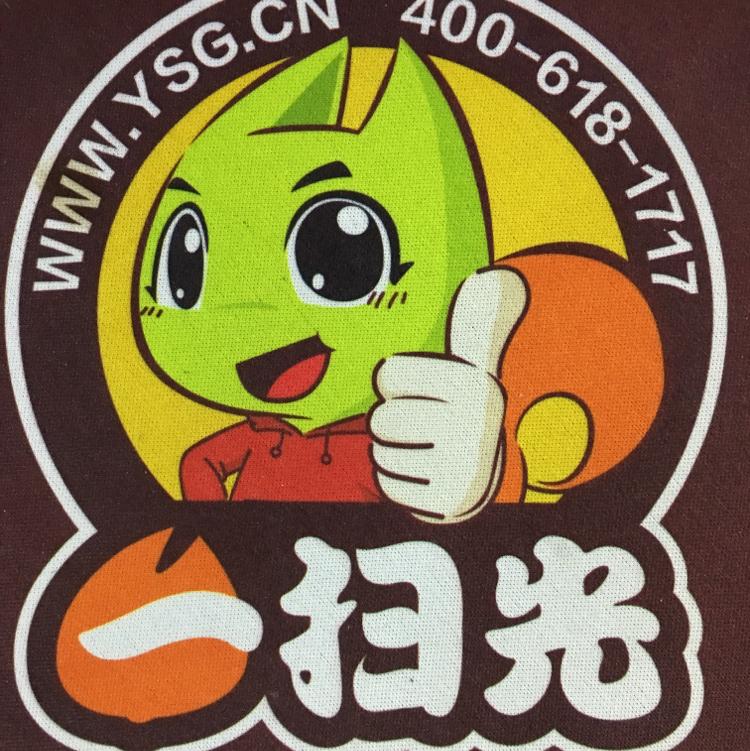 上海卡哇伊实业有限公司logo