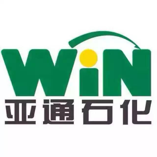 东营亚通石化logo